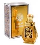 Al Haramain Alf Zahra dama