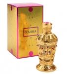 Al Haramain Perfumes Rahma  unisex